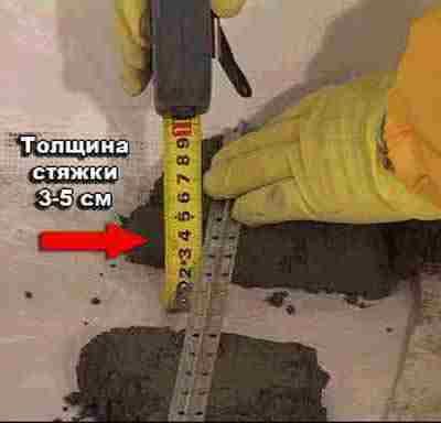 Пол залить сколько сантиметров